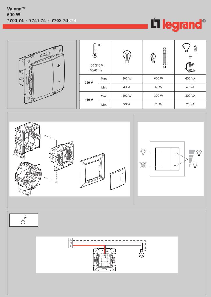Схема подключения 770074 с