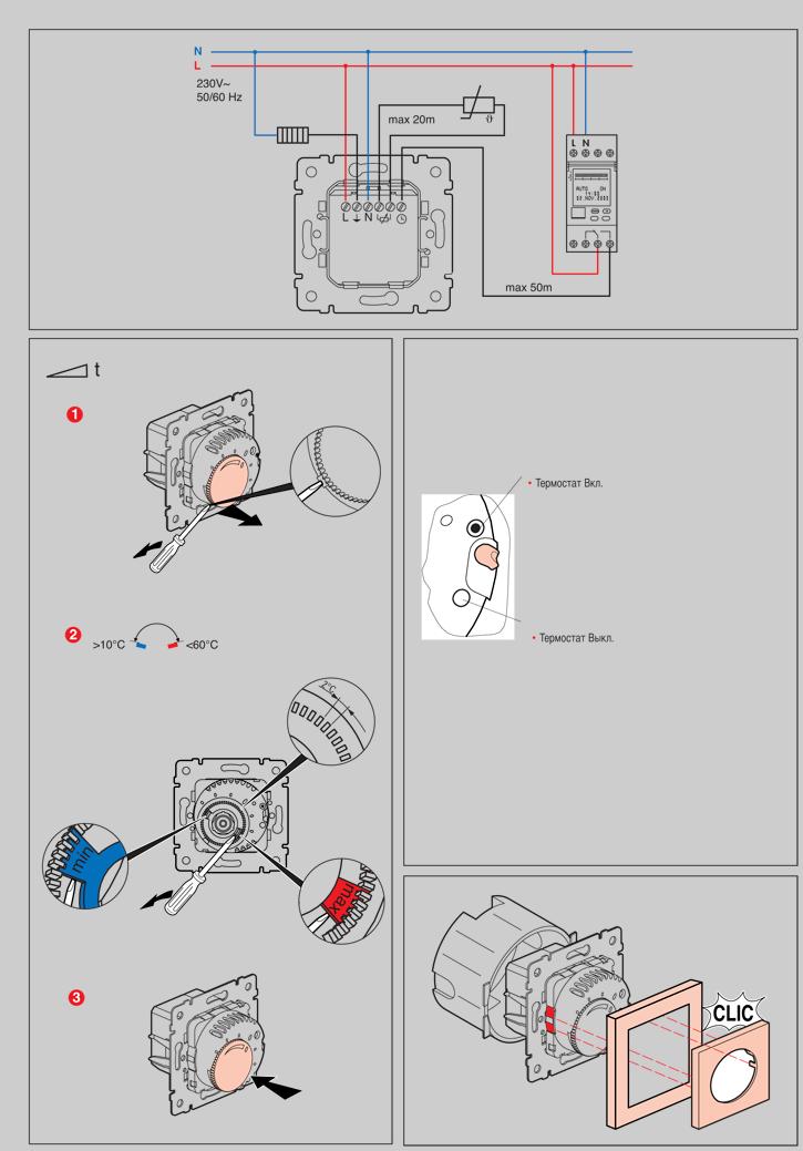 Схема подключения и монтажа